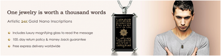 Arabic Gift Ideas For Special Someone